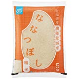【アウトレット】北海道産 農薬節減米 ななつぼし 5kg 1,225円!