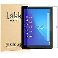Xperia Z4 Tablet ガラスフィルム docomo SO-05G au SOT31 フィルム 専用 気泡ゼロ 飛散防止 10.1インチ Sony エクスペリア Z4 タブレット 液晶保護フィルム 国産強化ガラス素材 クリア