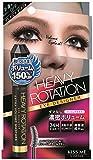 ヘビーローテーション エクストラボリュームマスカラ01/リッチブラック 7g
