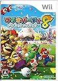 Mario Party 8 [Japan Import] [並行輸入品]