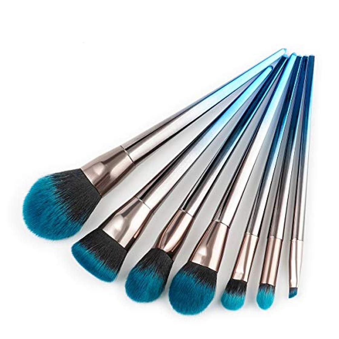 意義労苦過言Makeup brushes 7ピースブルーブラックグラデーションメイクブラシセット整形ファンデーション赤面アイシャドウリップブラシフェイシャルメイクアップツール suits (Color : Blue and black...