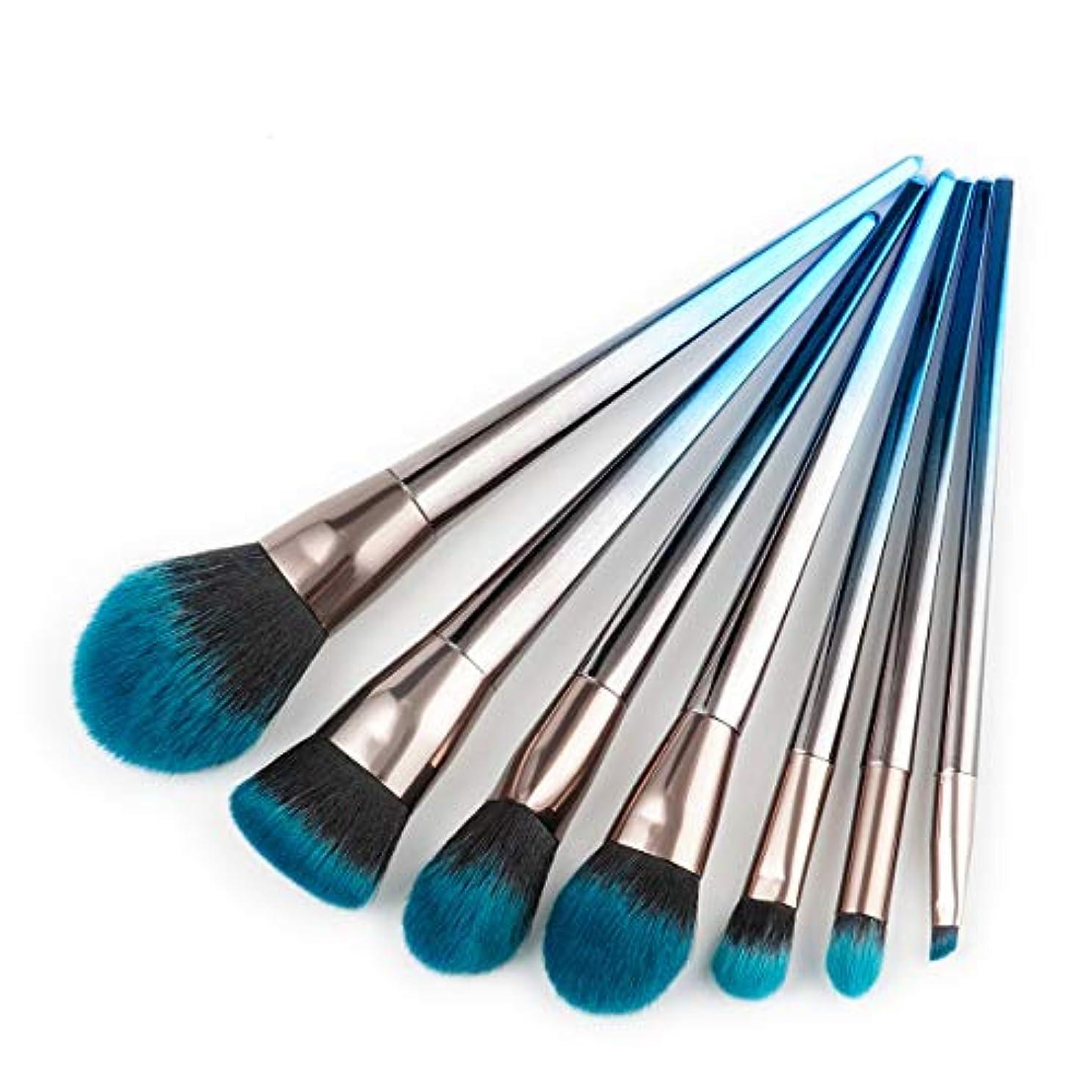 祈り製造マインドMakeup brushes 7ピースブルーブラックグラデーションメイクブラシセット整形ファンデーション赤面アイシャドウリップブラシフェイシャルメイクアップツール suits (Color : Blue and black...