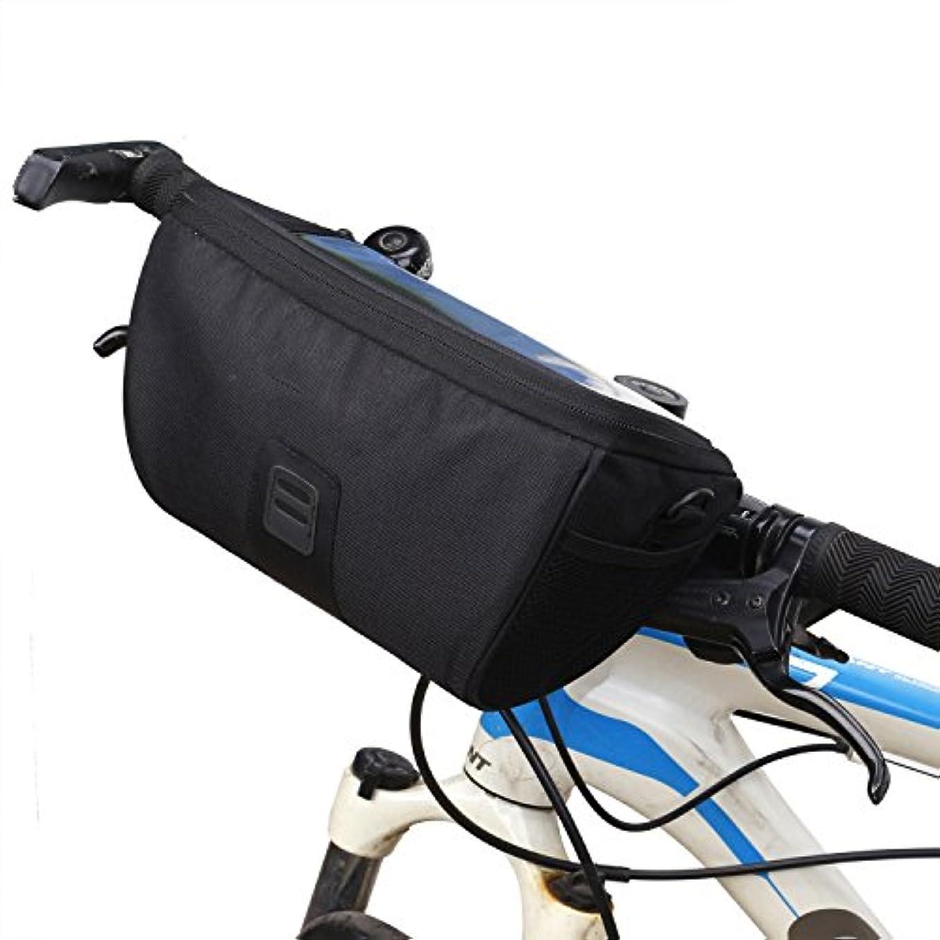 コンパクトサイクロプスまばたき自転車バッグ 自転車MTBハンドルバッグ、防水マウンテンバイクポーチ多機能バイクバッグ、取り外し可能なストラップと大人と子供のための防水カバー