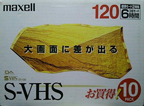 マクセルS-VHSビデオテープ120分 10巻セット
