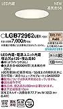 Panasonic LEDダウンライト100形拡散電球色LGB72962LE1