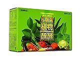 富士薬品 乳酸菌植物醗酵エキス 120粒×3個入