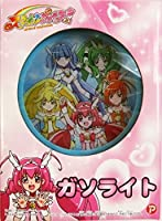 Smile Pretty Cure 。Gasoraitoセット(ブルー)