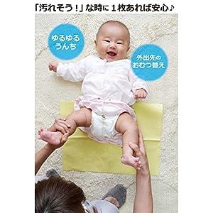 日本パフ 使い捨ておむつ替えシート