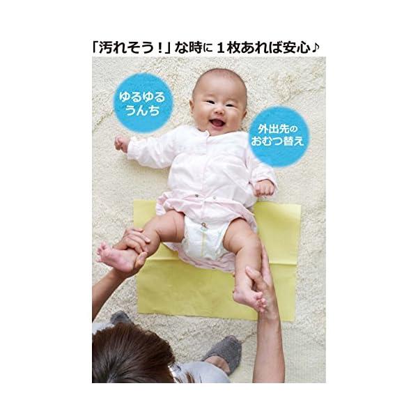 日本パフ 使い捨ておむつ替えシート 防水仕様の商品画像