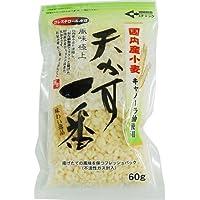 ナカガワ 国産小麦粉使用天かす一番 60g ×4セット