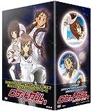 ロケットガール 1 限定版 [DVD]