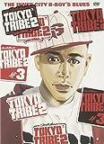 TOKYO TRIBE2 VOL.3<初回限定生産版> [DVD]