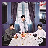 「HIDE and SEEK/サンセット・リフレイン」(初回限定盤A) [CD+DVD]