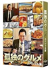 スペシャルドラマ収録「孤独のグルメ スペシャル版」BD-BOX発売