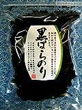 三重県産 黒バラのり 15g 磯の香り豊かに 海苔本来の風味が生きています