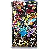 ポケモンカードゲーム ソード&シールド ハイクラスパック シャイニースターV 10パック