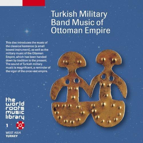 トルコの軍楽の詳細を見る
