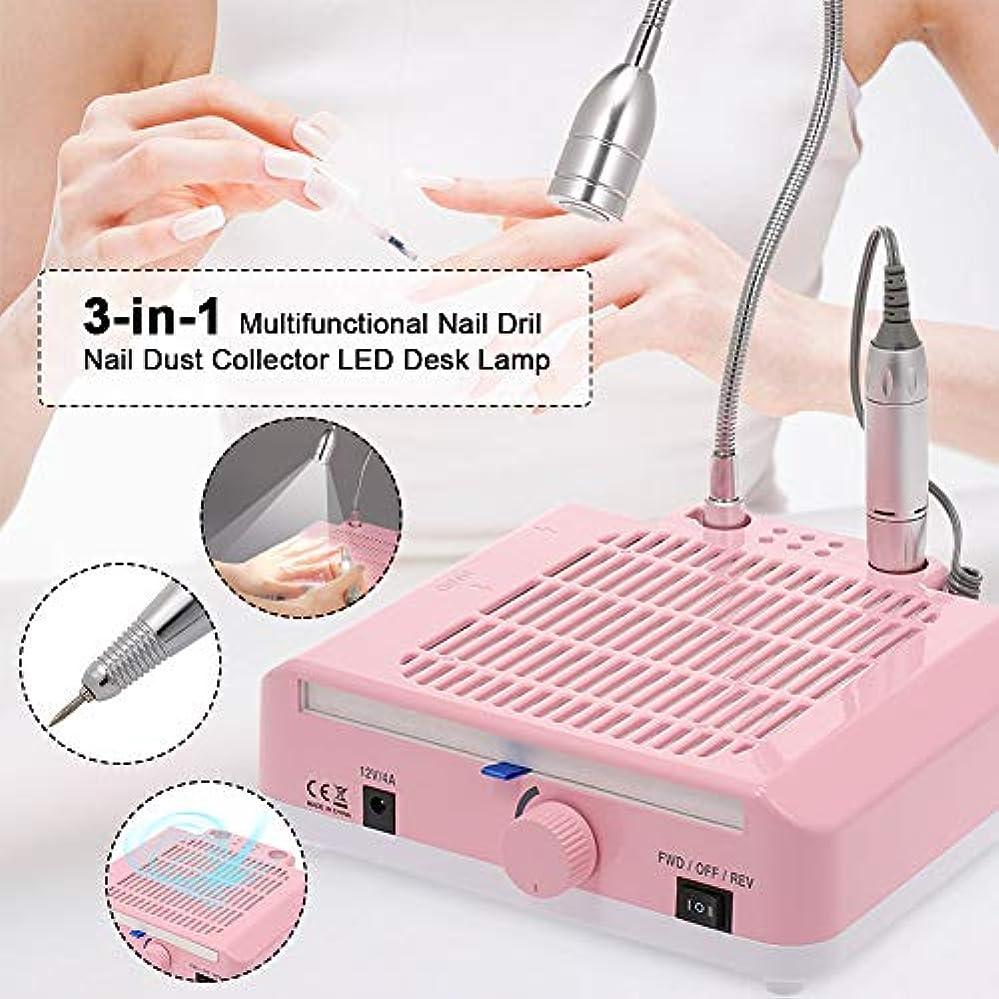 3-in-1多機能サロンネイルアートマニキュア用ネイルダストコレクター掃除機吸引ダストクリーナー25000 rpmネイルドリル,ピンク