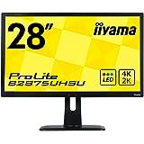 【Amazon.co.jp限定】iiyama 4Kゲーミング モニターディスプレイB2875UHSU-B1A (28インチ/1ms/DisplayPort,HDMI,D-sub,DVI-D/昇降/3年保証)