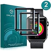 Apple Watch 42mm フィルム Dalinch Apple Watch ガラスフィルム3D全面保護 HD画面対応 気泡防止 装着簡単 Apple Watch Series 3 Series 2 強化ガラス (2枚入り)