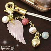 StrapyaNext 天然石天使の羽Mini携帯ストラップ(ローズクォーツ/ジョフィエル)S-ORI-0201