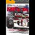 GP Car Story Vol.10