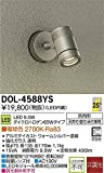 ダイコー DOL-4588YS 屋外灯 DAIKO