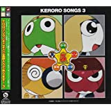 テレビ東京系アニメーション「ケロロ軍曹」presents「ケロロソング、(そこそこ)全部入りであります!3」