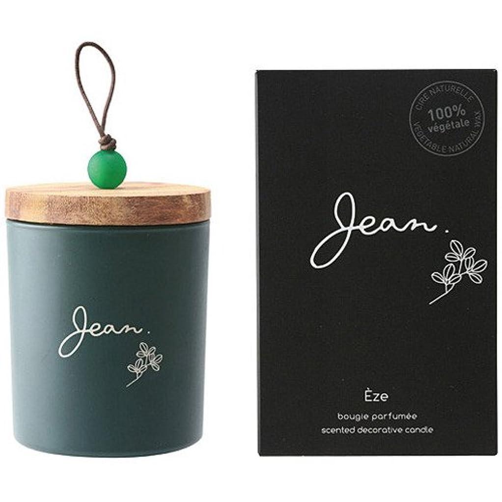 サリー立派な機構Jean(ジャン) センティッドキャンドル エズ 150g