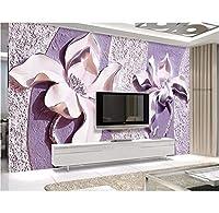 Weaeo 壁のための壁紙をカスタマイズする3 Dステレオスコピックリビングルームのためのエンボスド紫色のマグノリアの壁紙壁の壁紙の壁紙-350X250Cm