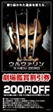 X-MEN [DVD]
