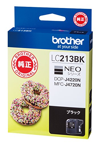 brother 純正インクカートリッジ ブラック LC213BK