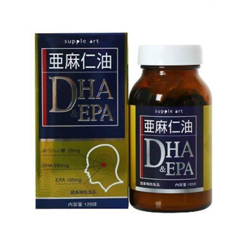 サプリアート 亜麻仁油 DHA&EPA 120球