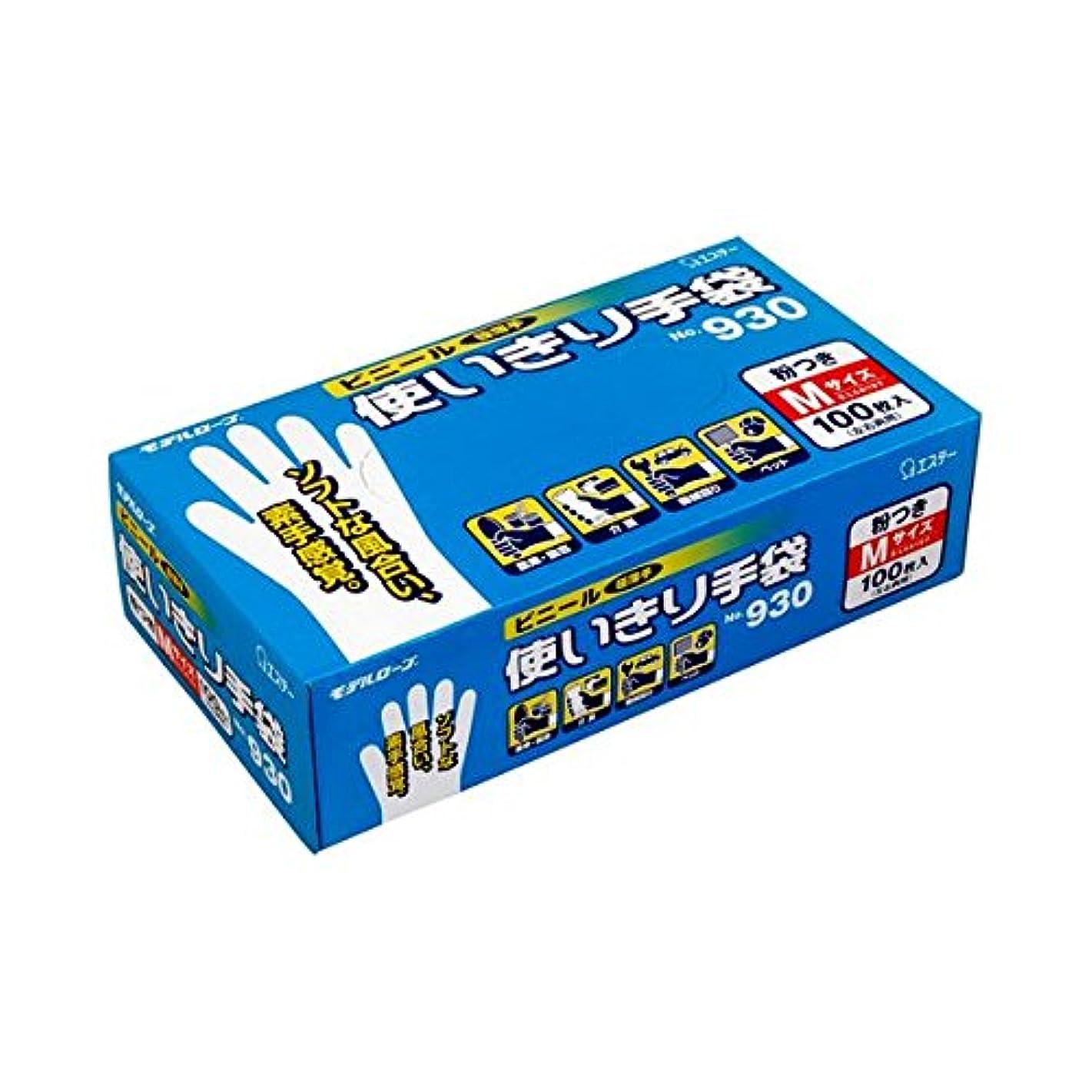 平等有名人ミニチュア(まとめ) エステー No.930 ビニール使いきり手袋(粉付) M 1箱(100枚) 【×5セット】 ds-1580597