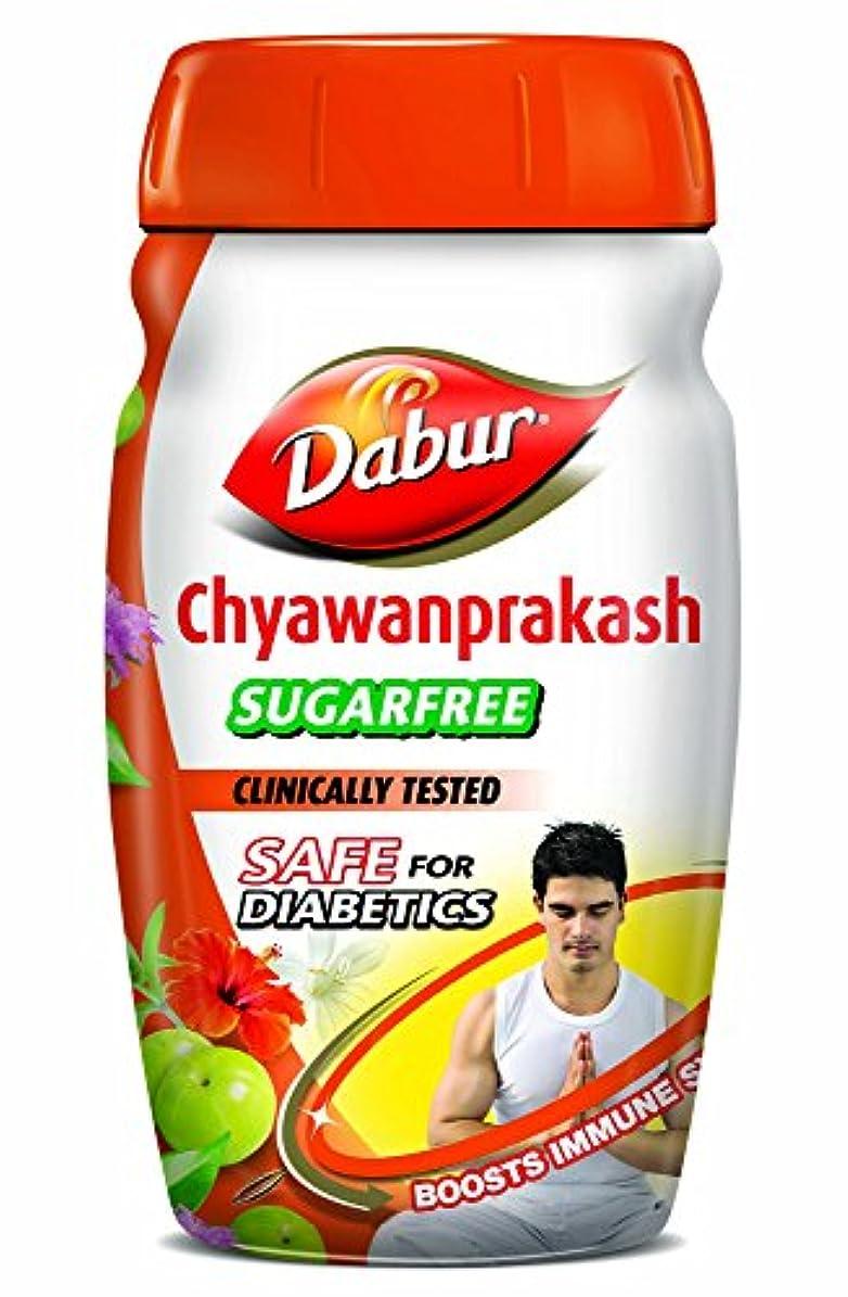 バイナリ洞窟殺人Dabur Chyawanprakash sugar free - 500 g