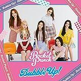 【Amazon.co.jp限定】Bubble Up! (初回限定盤B)(メガジャケ付)