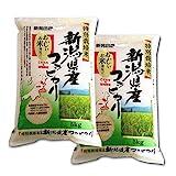 特別栽培米新潟産コシヒカリ 10kg 平成30年産米