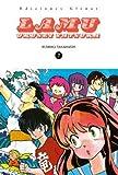 Lamu Urusei Yatsura 7 (Shonen, Big Manga)