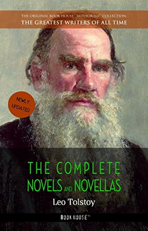 会話先のことを考える冷凍庫Leo Tolstoy: The Complete Novels and Novellas (The Greatest Writers of All Time Book 12) (English Edition)