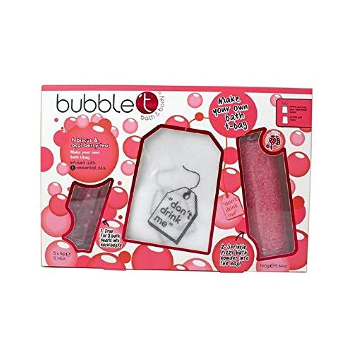 感嘆符肖像画ケイ素[BUBBLE T] バブルTは、独自のバスティーバッグ260グラムを作ります - Bubble T Make Your Own Bath Tea Bag 260g [並行輸入品]