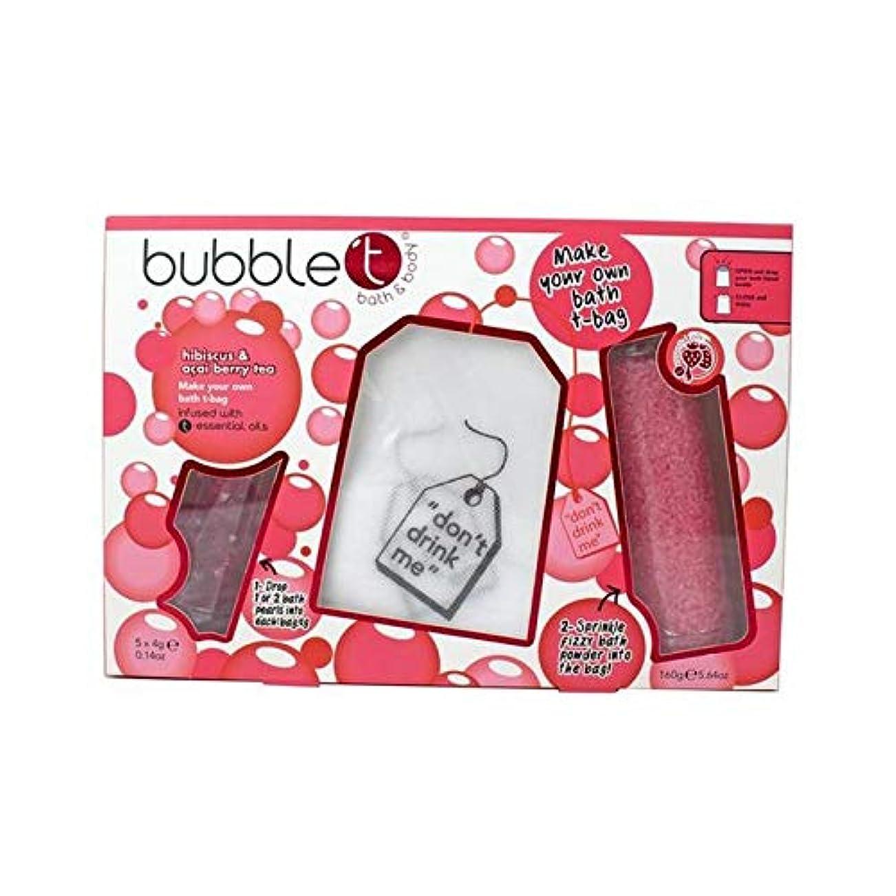 主権者爪映画[BUBBLE T] バブルTは、独自のバスティーバッグ260グラムを作ります - Bubble T Make Your Own Bath Tea Bag 260g [並行輸入品]