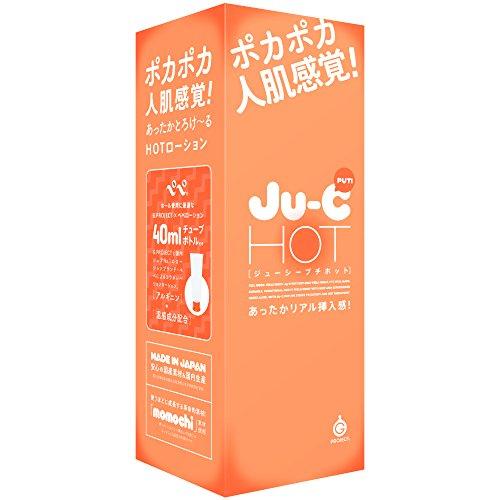 G PROJECT Ju-C PUTI[ジューシープチ] HOT
