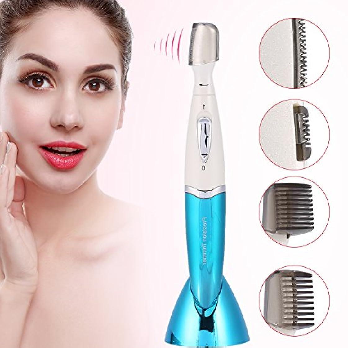 めまい会話型機動女性 電気眉毛 トリマー 顔の毛 除去剤 シェーバークリッパー