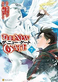 [風波しのぎx三輪ヨシユキ] THE NEW GATE 第01-07巻+第47-56話