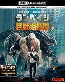 ランペイジ 巨獣大乱闘 4K ULTRA HD&ブルーレイセット (2枚組) [Blu-ray]