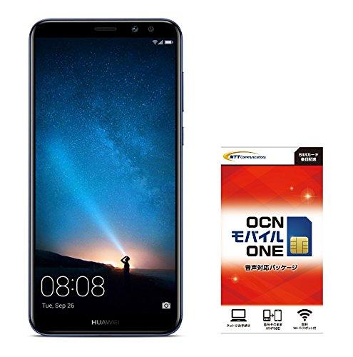 Huawei 5.9インチ Mate 10 lite SIMフリースマートフォン オーロラブルー※クリアケース付属※日本正規代理店品Mate 10 lite/Aurora Blue Mate 10 lite/Aurora Blue  OCNモバイル エントリーパッケージセット