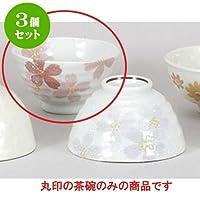 3個セット 夫婦茶碗 桜赤中平 [11 x 6.2cm] 【料亭 旅館 和食器 飲食店 業務用 器 食器】
