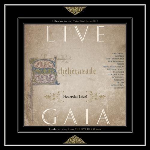 LIVE GAIA [豪華盤] (2SHM-CD+DVD複合)