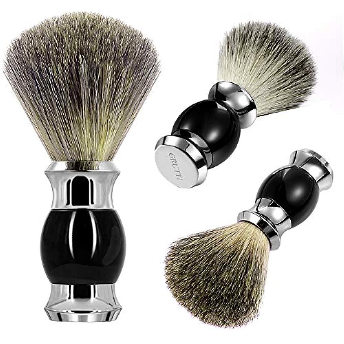 倍増発生器担当者GRUTTI ひげブラシ シェービング ブラシ メンズ 100% アナグマ毛 理容 洗顔 髭剃り 泡立ち …