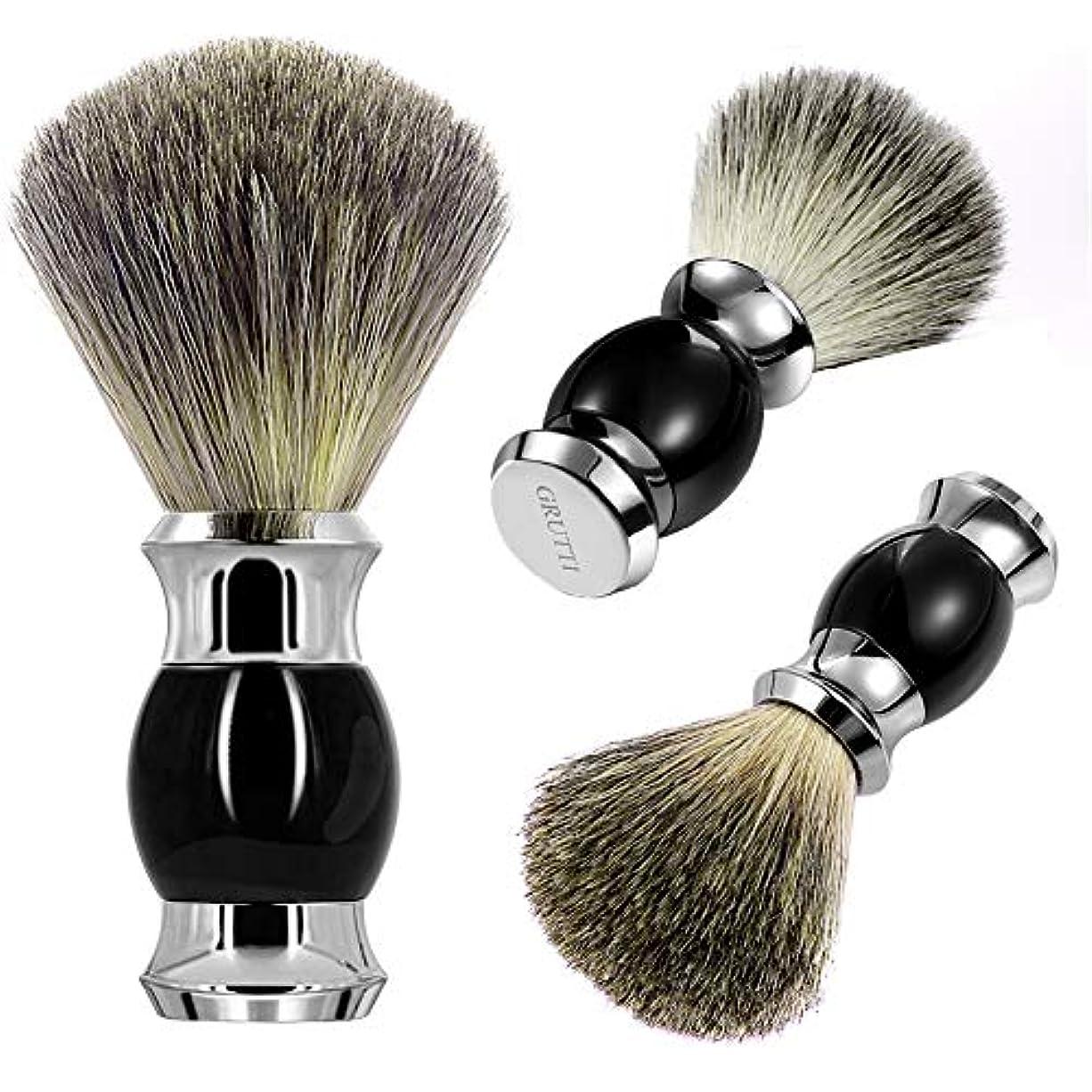 内なる発症九GRUTTI ひげブラシ シェービング ブラシ メンズ 100% アナグマ毛 理容 洗顔 髭剃り 泡立ち …